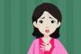精神卫生系列科普动画:焦虑障碍